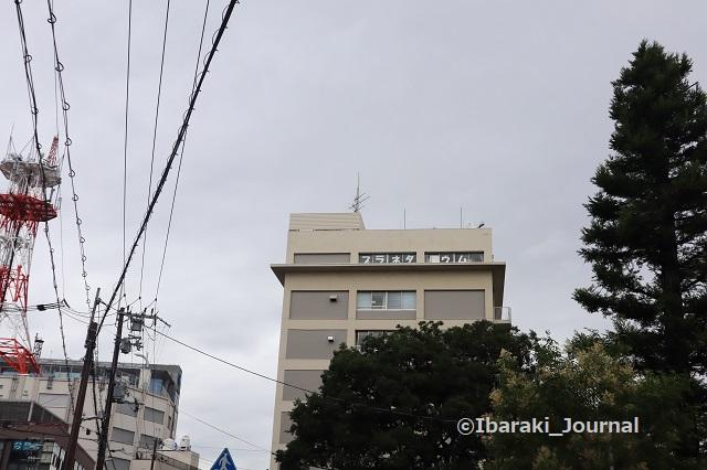 0708茨木市役所合同庁舎の建物IMG_2047 (2)