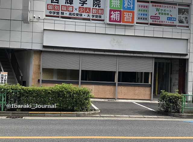 0618イオン新茨木向かいの歯科医院工事IMG_3232
