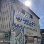 0722JR駅レンタカーIMG_3996