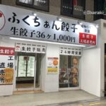 0717ふくちぁん餃子外観IMG_3874