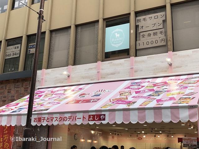 阪急によしやオープンIMG_3601