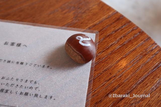お茶とお花とモンブランのテーブル席の栗IMG_2448