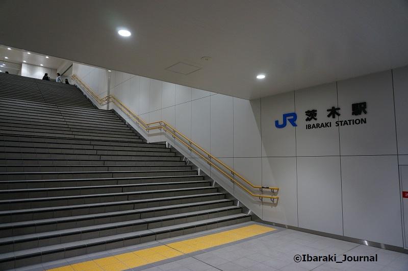 20180328JR茨木階段の下からDSC03059