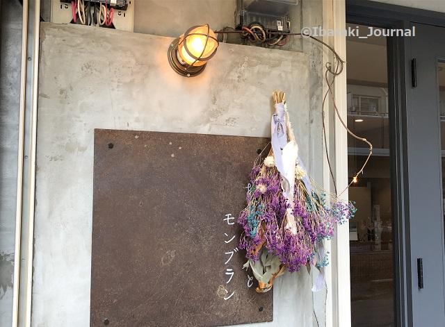 お茶とお花とモンブラン外のサインIMG_4016