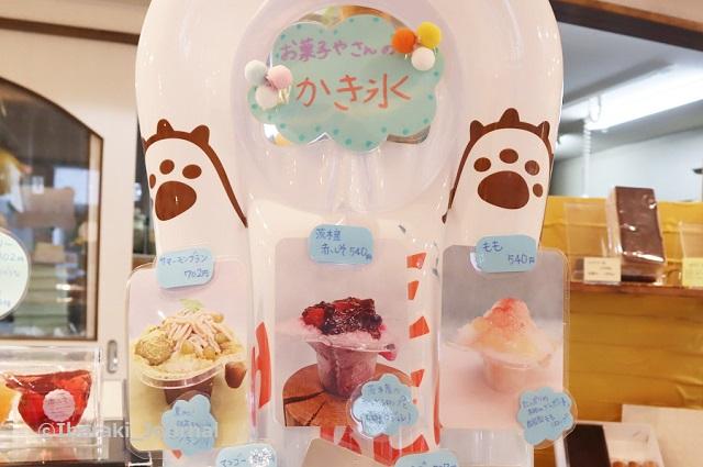 柊夢さんでかき氷販売IMG_3303 (2)
