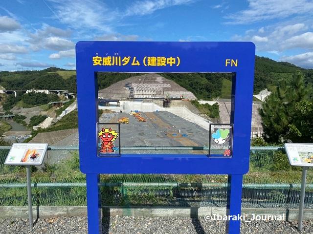0815安威川ダムのフォトスポット20210817103351
