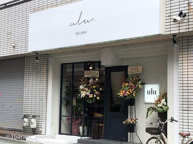 0818阪急別院そばに美容院ulu20210819070248