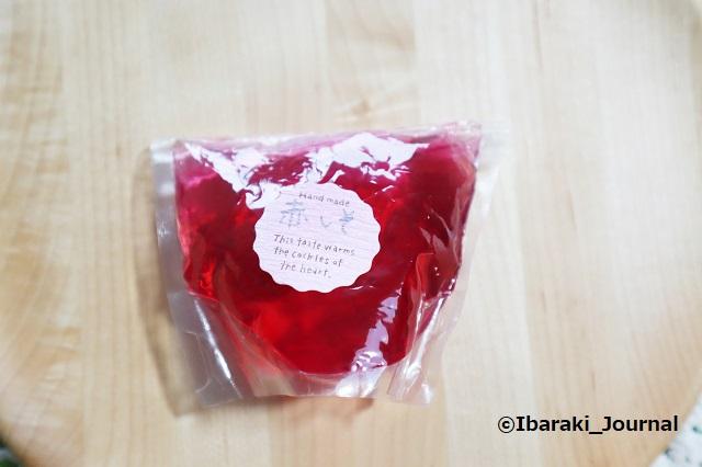 柊夢さんの赤紫蘇ゼリーパッケージIMG_3332 (2)