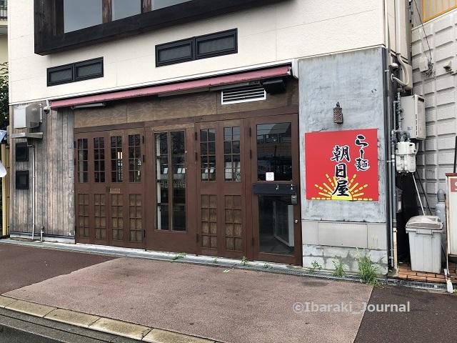 0814らー麺朝日屋20210814111152