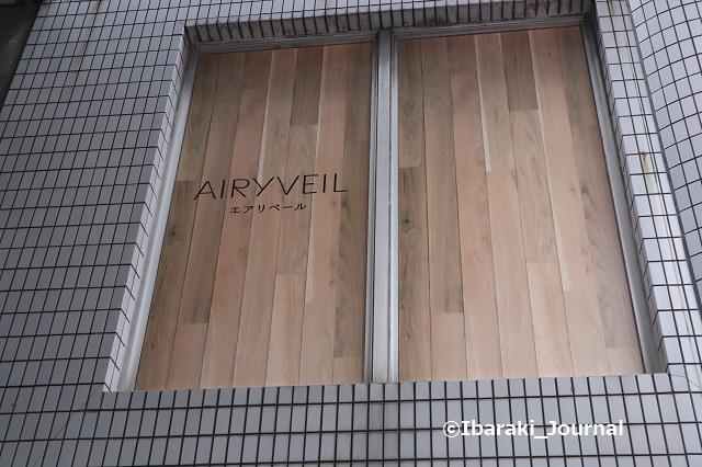 0811エアリーヴェイル窓のところIMG_2991