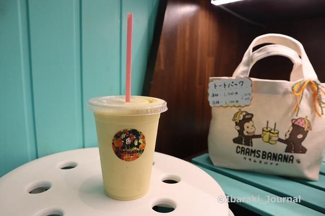 0817クラムスバナナのミックスジュースIMG_3054