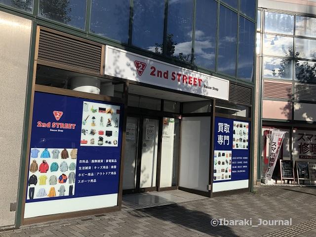 0806セカンドストリート阪急茨木20210806101636