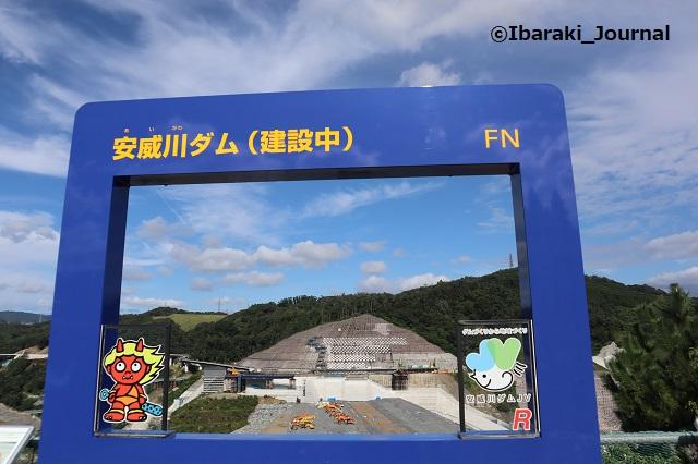 0815安威川ダム建設中フォトフレームIMG_3024