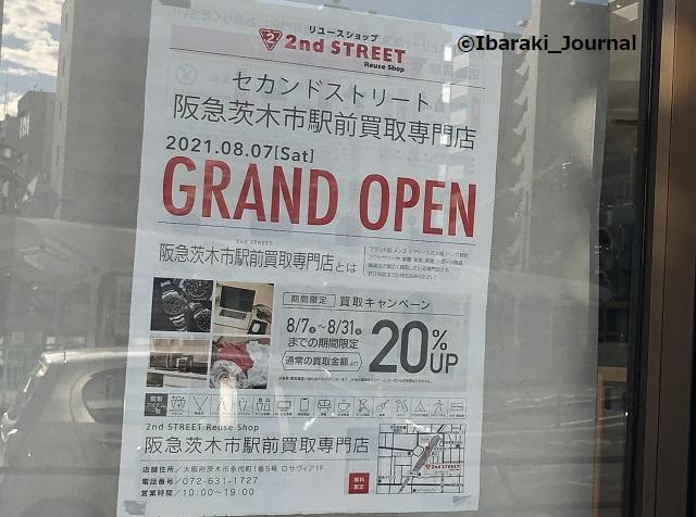 0806セカンドストリート阪急茨木お知らせ320210806101705
