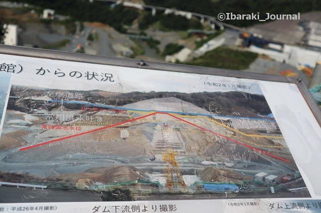 0815安威川ダム工事写真1IMG_3034