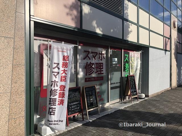 0806阪急茨木ロータリースマホ修理20210806101722