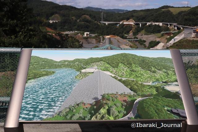 0815安威川ダム完成予定図1IMG_3030
