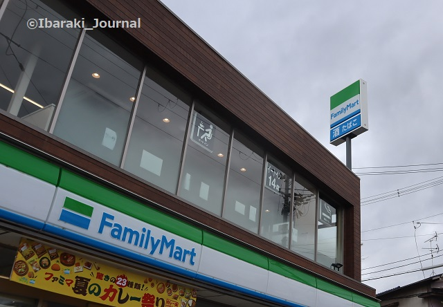 JR総持寺駅前ファミマIMG_2881