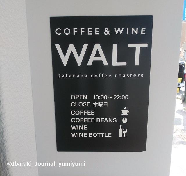 たたらば珈琲とワインの店看板120210929125601_p[18433]