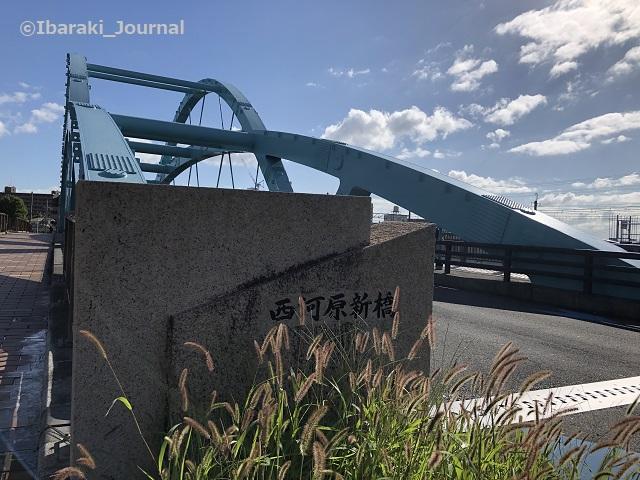 0919西河原新橋20210919090119