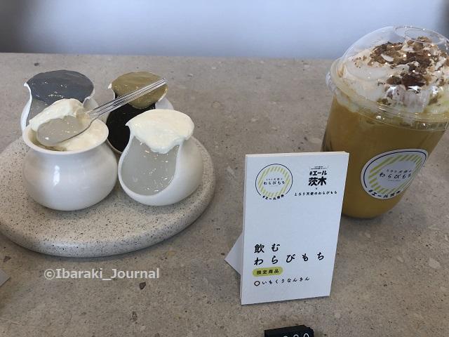 0917とろりわらび餅カウンター商品茨木限定20210917034301