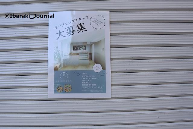 0909春日商店街しろいすずめスタッフ募集IMG_3781