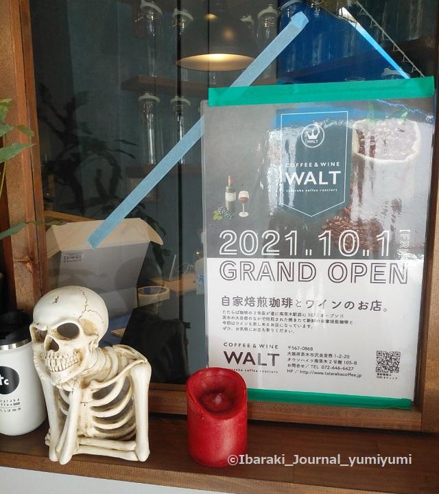 たたらば珈琲ワインの店窓のところ20210929125550_p[18432]