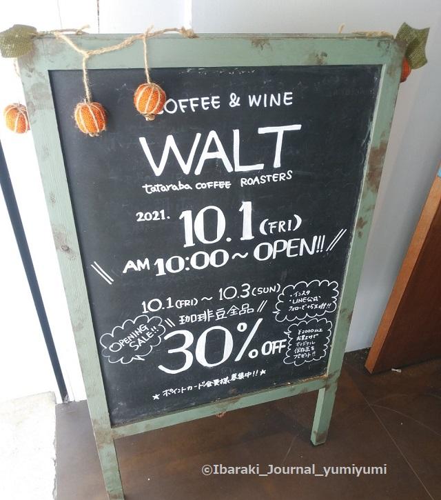 たたらば珈琲とワインの店A看板20210929125606_p[18434]