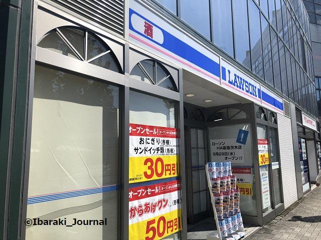 0927ローソン阪急茨木のところ20210927043306