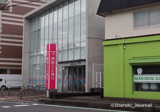 0809総持寺新しい銀行IMG_2916