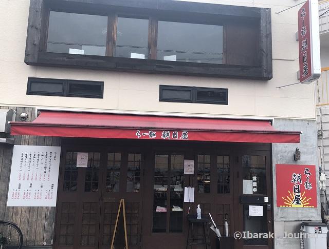 0917らー麺朝日屋正面20210917035153