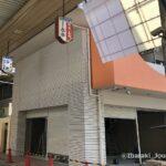 0827阪急本通商店街フルーツパーラーの工事20210827123614