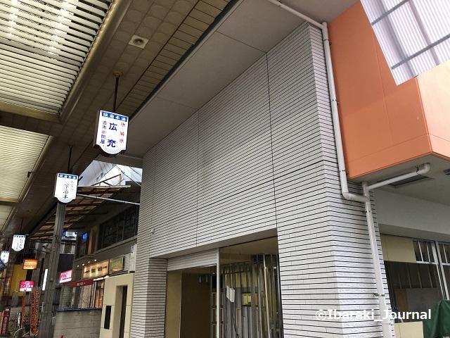 0902阪急本通商店街フルーツパーラーのところ20210902050532