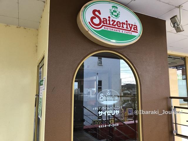 0902サイゼリヤ茨木閉店20210902050427