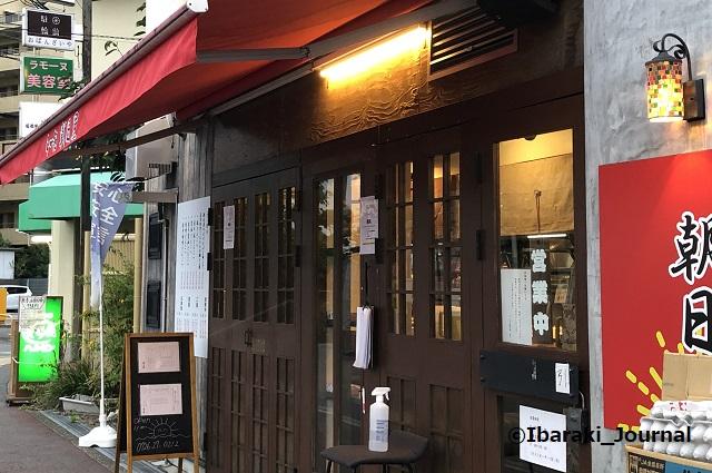 0916らー麺朝日屋入り口側から20210917035341