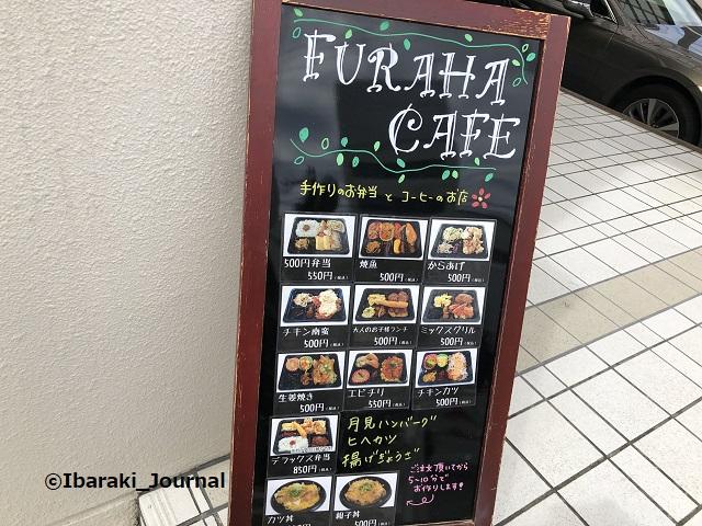 0921宮島furahaカフェメニュー看板20210921040550