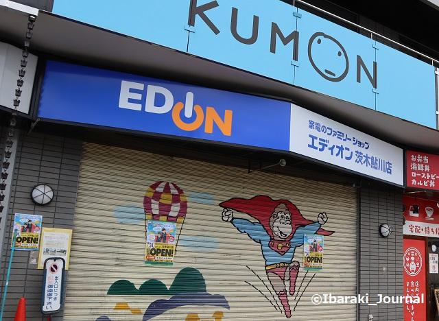 0919エディオン茨木鮎川店IMG_4190