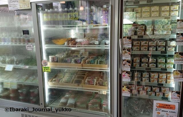 夢広場の冷蔵庫DSC_0579