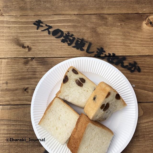 キス約束の食パン20211015010304