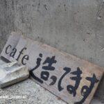 0930泉原でカフェつくってるIMG_4734