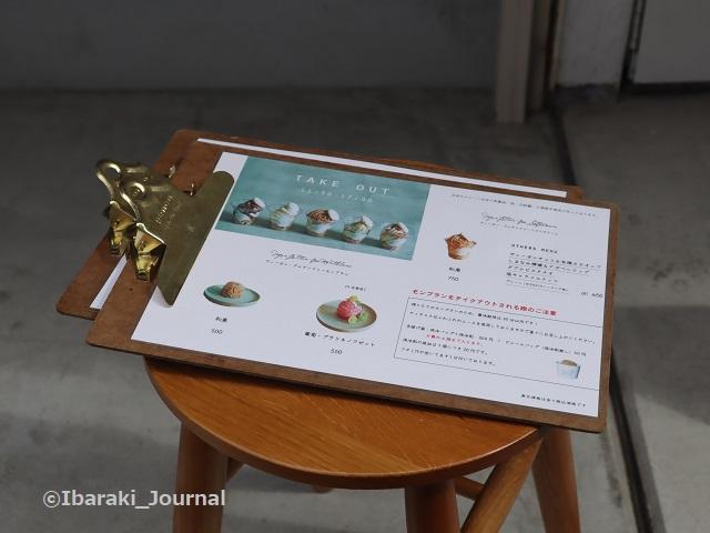 お茶とお花とモンブランメニュー表IMG_4705