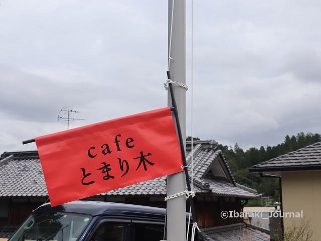 0930泉原でカフェとまり木IMG_4731