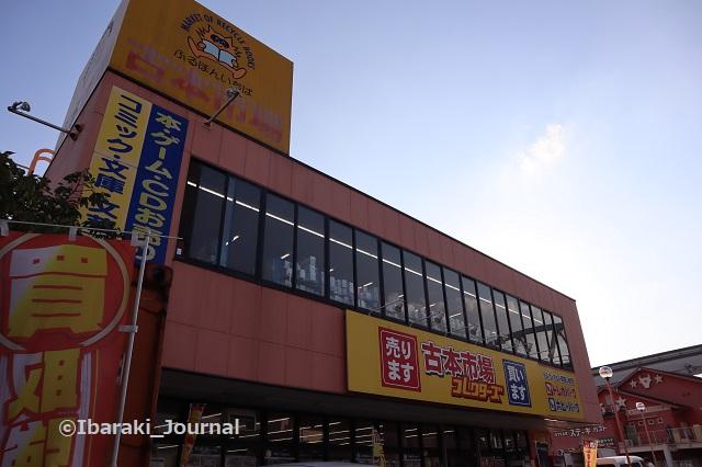 1008沢良宜のパン店前古本屋IMG_5052