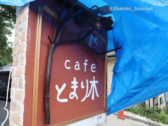 0930カフェとまり木のサインIMG_4747